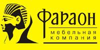 ЧТПУП Мебельная компания «Фараон»