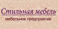 ЧТПУП «Стильная мебель»