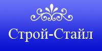 ЧТУП «Строй-Стайл»