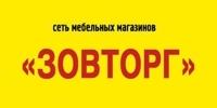 ЧУП «ЗОВ Торг»