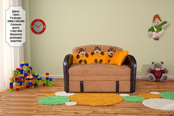 Детский диван «Трио»