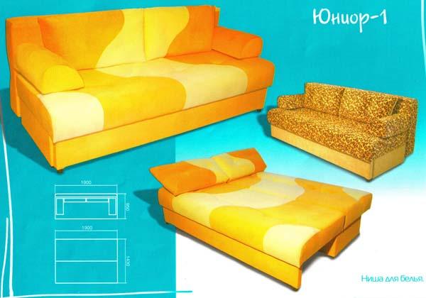 Детский диван «Unior»