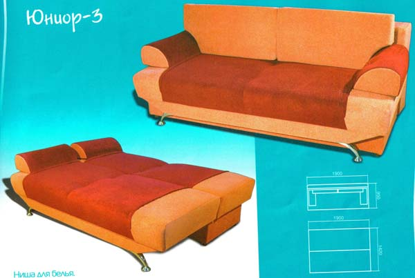 Детский диван «Unior-3»