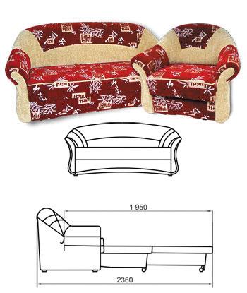 Диван-кровать прямой «Луиза»