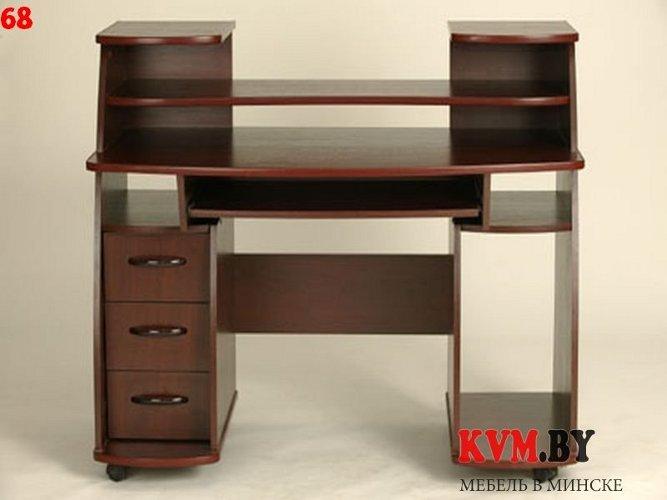 Функциональный коричневый компьютерный стол