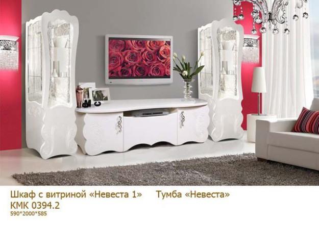 Гостиная белая с фигурными фасадами КМК-Мебель «Невеста № 3»