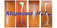 ИП Маркова Н.Г.