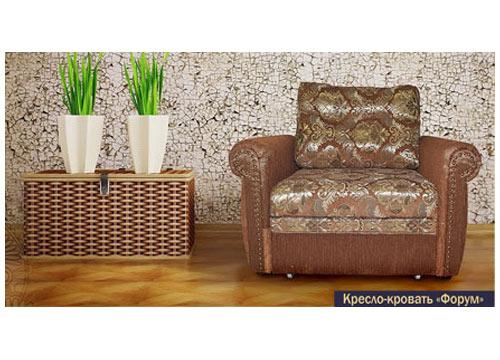 Кресло-кровать «Форум»