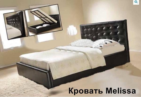 Кровать «Melissa»