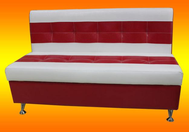 Кухонный диван бело-красный «Модерн»