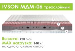 Матрас беспружинный «Ivson МДМ-06»