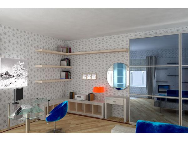 Мебель для детской с зеркальным шкафом