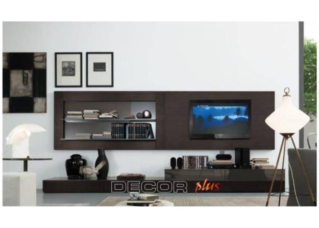 Мебель для гостиной «Hugo»