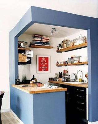 Мини-кухня для офиса голубая