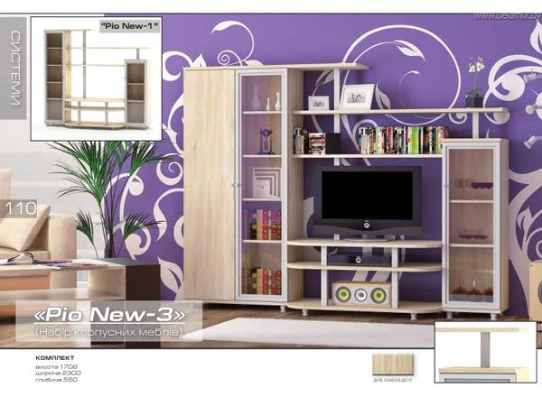 Набор мебели для гостиной «Рио 3»