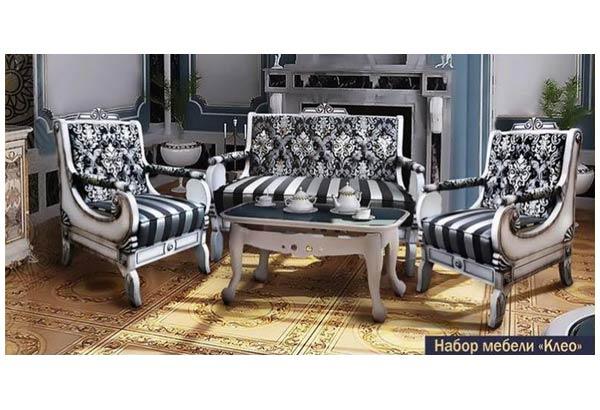 Набор мебели «Клео»
