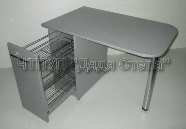 Обеденный стол с нишей для посуды «Карго Плюс»