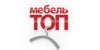 ООО «Мебель ТОП»