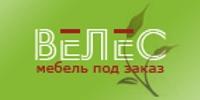ООО «Велес Мебель»
