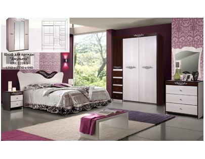 Спальный гарнитур «Джульета»