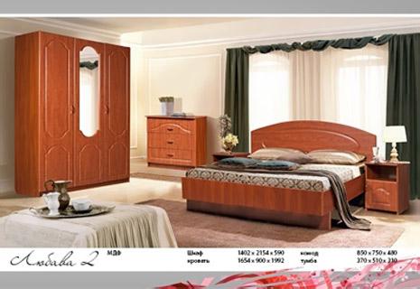 Спальня «Любава 2»