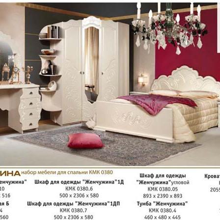 Спальня с узорными фасадами «Жемчужина белая № 2»