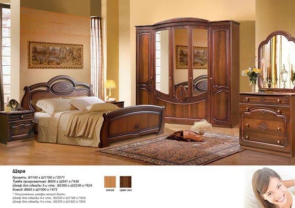 Спальня «Щара»