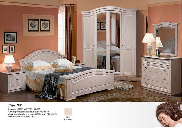 Спальня «Щара 2»