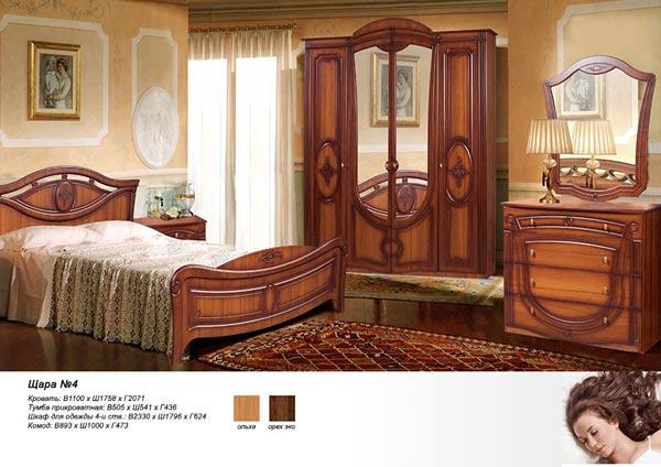 Спальня «Щара 4»