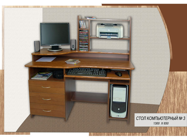 Стол компьютерный «№3»