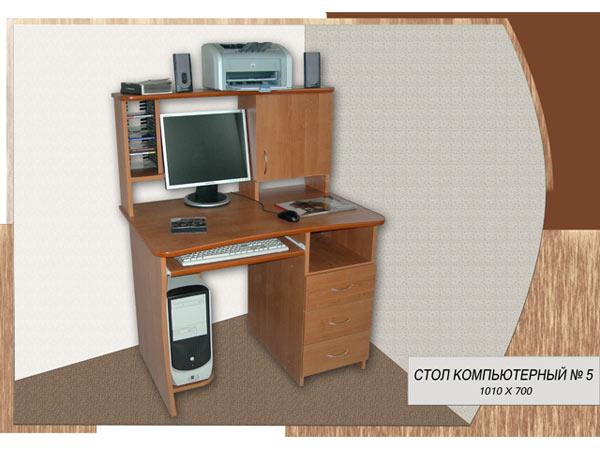 Стол компьютерный «№5»