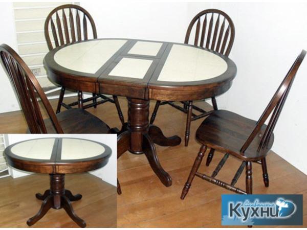 Стол обеденный раздвижной со стульями