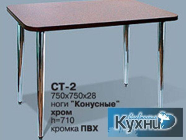 Стол обеденный СТ-2