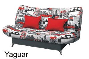 Стрекоза «Jaguar»