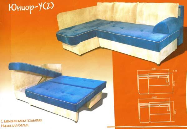 Угловой детский диван «Unior-2»