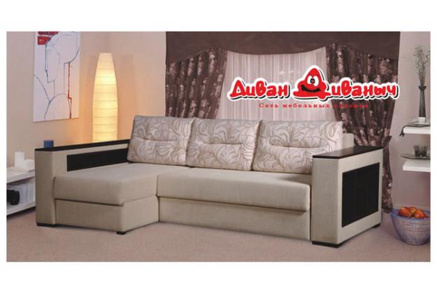 Угловой диван-кровать «Баккара 2/2»